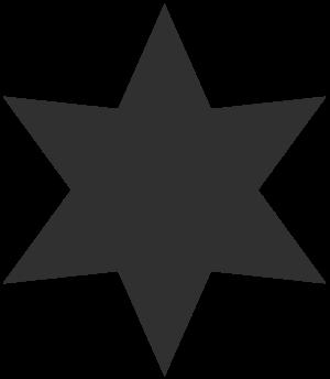star fill pointed six 几何图形 常用 星星