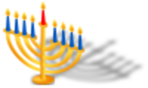 clip art clipart svg openclipart color blue 图标 holidays orange religion judaism holiday light celebration candles event events occasion shade occasions blessing hanukkah menorah 剪贴画 颜色 假日 节日 假期 蓝色 橙色 庆祝 宗教