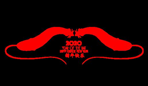 2020,鼠年,新年快乐 2329