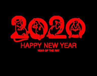 2020,鼠年,新年快乐 2323