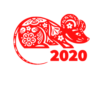 2020,鼠年,新年快乐 2313