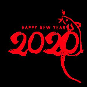 2020,鼠年,新年快乐 2343