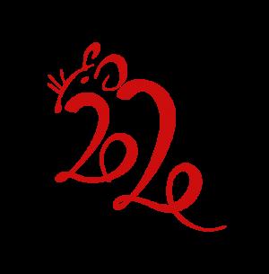 2020,鼠年,新年快乐 2311