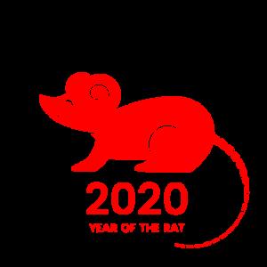2020,鼠年,新年快乐 2341