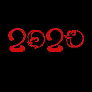 2020,鼠年,新年快乐 2293