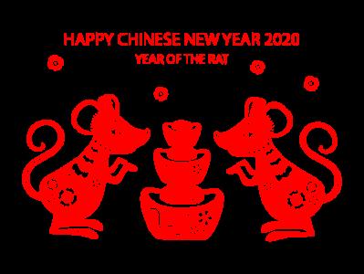 2020,鼠年,新年快乐 2337