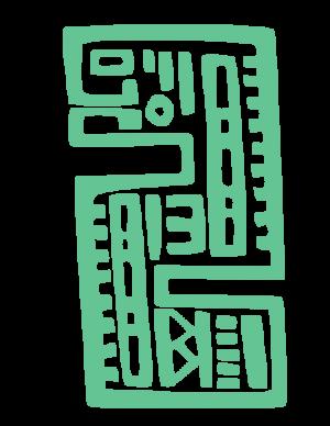 玛雅文,符号,文字 2523