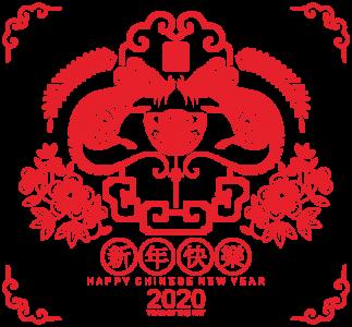 2020,鼠年,新年快乐 2502