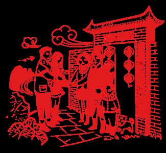 春节拜年 2628