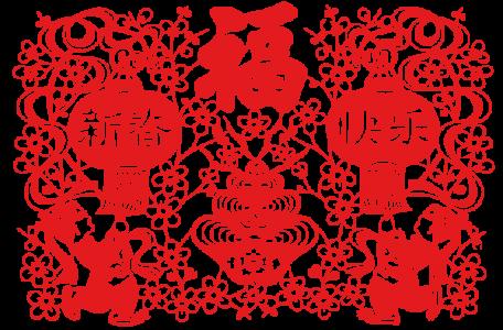 春节拜年 2627
