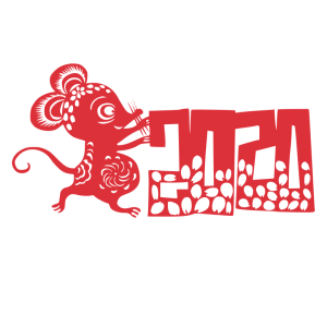 2020 鼠年 新年快乐