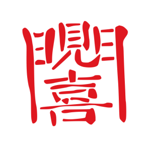 ChineseCalligraphy 合体字 书法