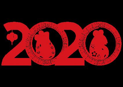 2020,鼠年,新年快乐 2859