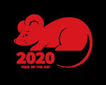 2020,鼠年,新年快乐 2849
