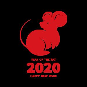 2020,鼠年,新年快乐 2841