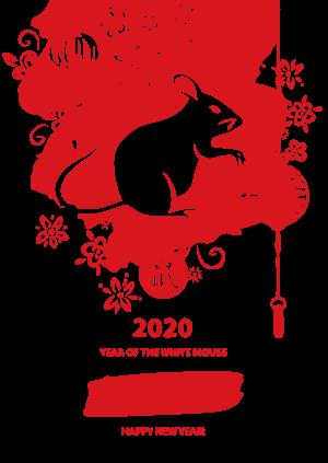 2020,鼠年,新年快乐 2843