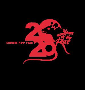 2020,鼠年,新年快乐 2887