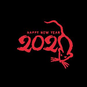 2020,鼠年,新年快乐 2894
