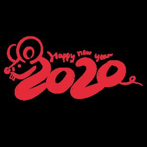 2020,鼠年,新年快乐 2917