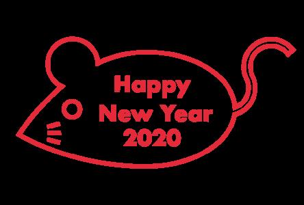 2020,鼠年,新年快乐 2896