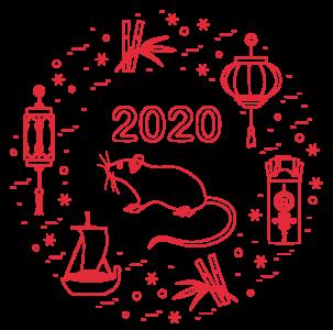 2020,鼠年,新年快乐 2891