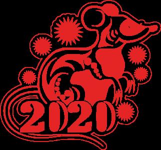 2020,鼠年,新年快乐 2928