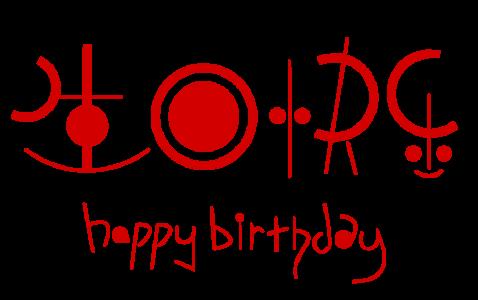 生日 3463