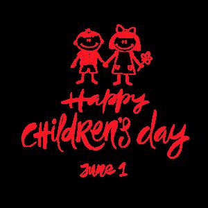 儿童节 3979