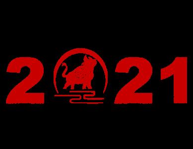 2021,牛年,新年 4319