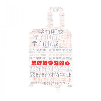 酷噻网_顾城字冰卿 寒流ing 弈场游戏忆场梦 人间失格i 敢问世间有仙 簡 ...
